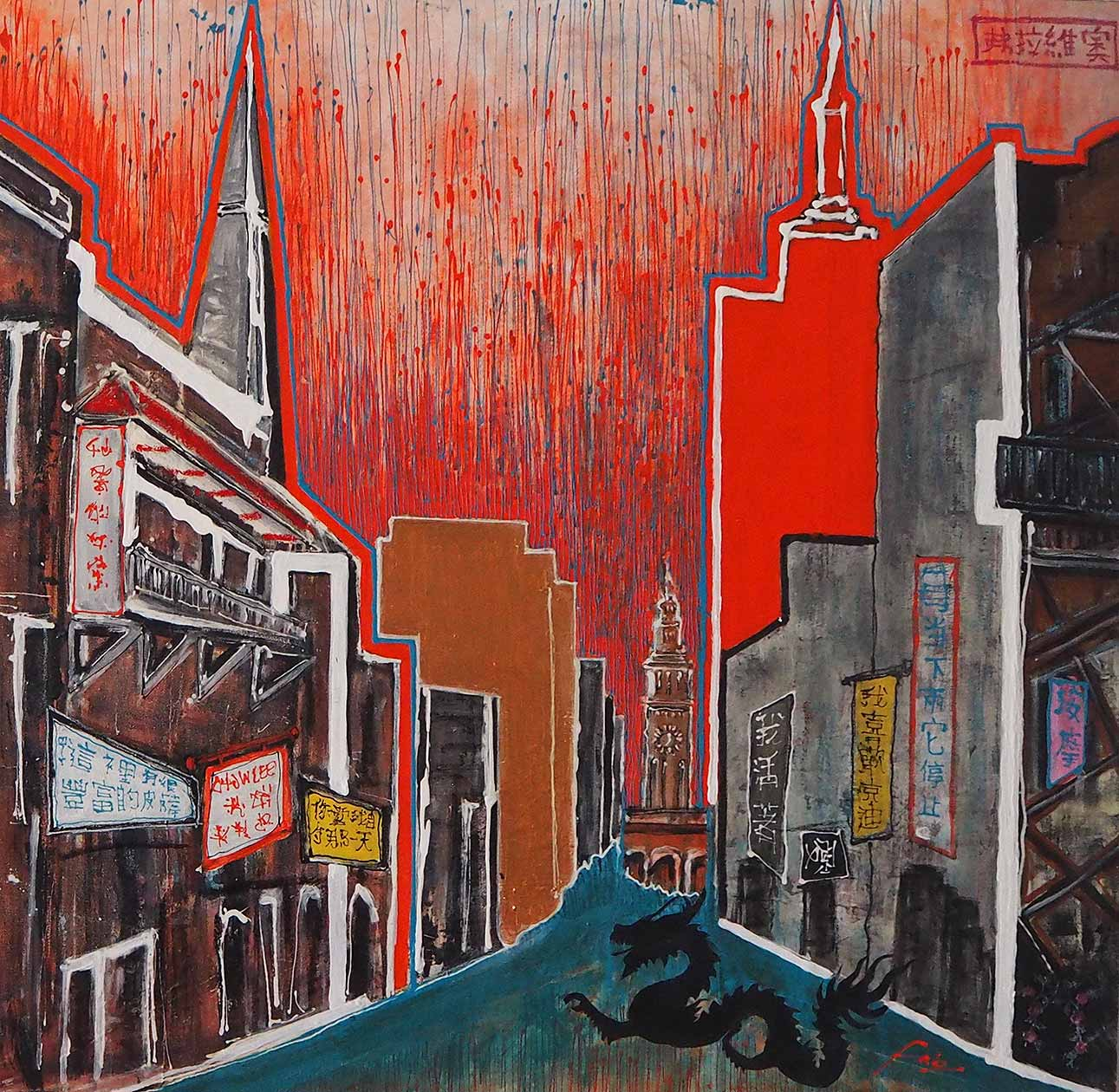 "<b>""Chinatown""</b> <span style= ""font-size:14px"">(2019)</span> <br><p style = ""font-size:14px"">Acrylic on canvas<br>36 x 36 in.</p>"